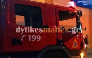 Πυρκαγιά, Ίλιον Αττικής, pyrkagia, ilion attikis