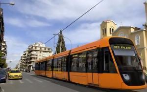 - Αμφιλεγόμενος, …πορτοκαλί, - amfilegomenos, …portokali