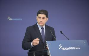 Αυγενάκης, Αισθητικά, avgenakis, aisthitika
