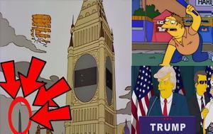 Πέντε, Simpsons, pente, Simpsons