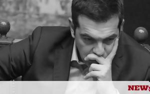 Συναγερμός, Μαξίμου, Συμφωνία, Πρεσπών - Έντρομος, Τσίπρας, synagermos, maximou, symfonia, prespon - entromos, tsipras