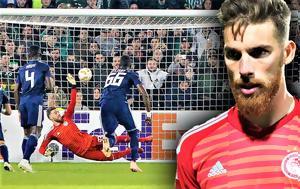 Europa League, Δεύτερη, Europa League, defteri