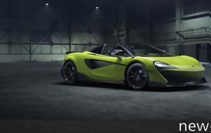 McLaren, 600LT Spider