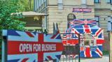 Brexit, Προστασία, Βρετανοί,Brexit, prostasia, vretanoi