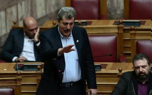 Ξύδι, ΜΜΕ, Παύλος Πολάκης, xydi, mme, pavlos polakis