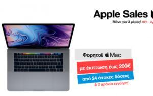 Apple Sales Days, Mac, Pad