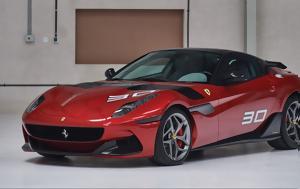 -off Ferrari SP30