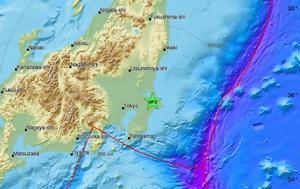 Σεισμός, Ιαπωνία, seismos, iaponia