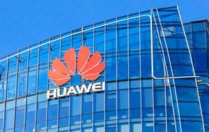 Σε…, Huawei, se…, Huawei