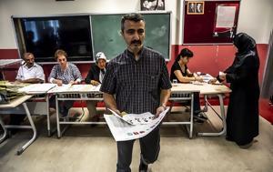 Απίστευτες, Τουρκία – Βρέθηκε … 165, apisteftes, tourkia – vrethike … 165