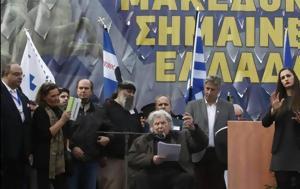 Μίκης Θεοδωράκης, Συμφωνία, Πρεσπών, mikis theodorakis, symfonia, prespon