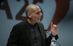 Βαρουφάκης, varoufakis