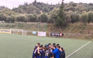 Asteras FC - Πήγασος Μπεγουλακίου, Γήπεδο Σαραβαλίου, Asteras FC - pigasos begoulakiou, gipedo saravaliou