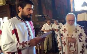 Βασίλειος Ρούσσας, Ιερέας, vasileios roussas, iereas