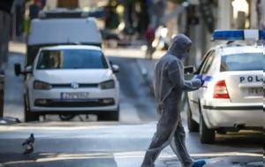 Η προκήρυξη αναρτήθηκε σε ισπανική ιστοσελίδα και όχι στην ελληνική που συνήθως ανεβαίνουν τα κείμενα από άλλες επιθέσεις