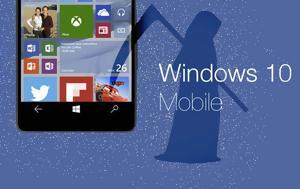 Windows 10 Mobile, Οριστικό, 10 Δεκεμβρίου 2019, Windows 10 Mobile, oristiko, 10 dekemvriou 2019