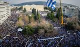 Συλλαλητήριο, Λαϊκός, Μακεδονία - Περισσότεροι, 200 000, Ελλάδα,syllalitirio, laikos, makedonia - perissoteroi, 200 000, ellada