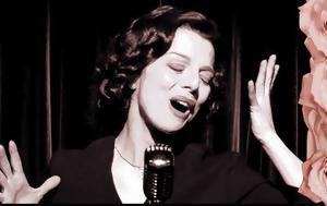 Μουσικό, Edith Piaf, Βασιλικό Θέατρο, mousiko, Edith Piaf, vasiliko theatro