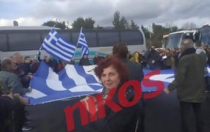 Πλήθος, Αφιδνών, Μακεδονία - ΦΩΤΟ, plithos, afidnon, makedonia - foto