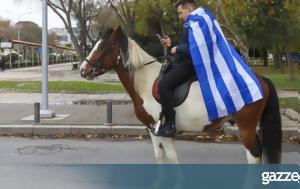 Διαδηλωτής, Σύνταγμα, diadilotis, syntagma