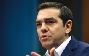 Τσίπρας, Συμφωνία, Πρεσπών, Ευρώπη, tsipras, symfonia, prespon, evropi