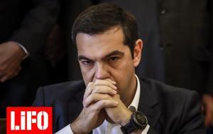 Ανακοίνωση, Τσίπρα, Σύνταγμα, anakoinosi, tsipra, syntagma