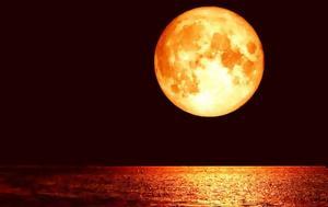 Ματωμένο Φεγγάρι, matomeno fengari
