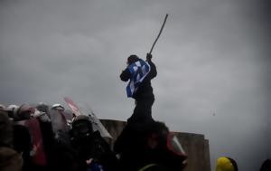 Τον γύρο του κόσμου κάνουν οι εικόνες χάους από το συλλαλητήριο