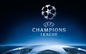 Champions League, Αυτή, Champions League, afti