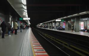 Συλλαλητήριο Σύνταγμα Μακεδονία ΤΩΡΑ, Ανοιχτοί, Μετρό, syllalitirio syntagma makedonia tora, anoichtoi, metro
