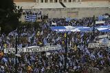 Βρετανικά ΜΜΕ, Κλυδωνίζεται, Τσίπρα,vretanika mme, klydonizetai, tsipra