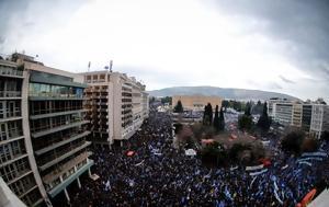 ΜΜΕ, Σκοπίων, Βαλκανίων, Αθήνας, mme, skopion, valkanion, athinas