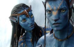 Έτοιμα, Avatar 2, etoima, Avatar 2