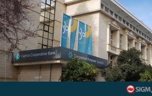 Αύξηση, Γενικής Κυβέρνησης, Συνεργατισμού, afxisi, genikis kyvernisis, synergatismou