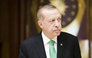 12 000, Τουρκία, Ερντογάν, 12 000, tourkia, erntogan