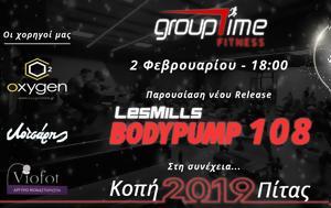 Bodypump 108 #x26 Κοπή Πίτας 2019, GroupTime Fitness, Bodypump 108 #x26 kopi pitas 2019, GroupTime Fitness