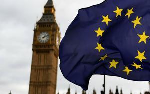 Brexit, Τροπολογίες, Brexit, tropologies