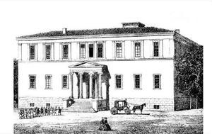 Αθηναίων, Βαρβάκειο Σχολή, athinaion, varvakeio scholi