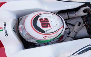 Βαρκελώνη, Alfa Romeo – Sauber F1, varkeloni, Alfa Romeo – Sauber F1