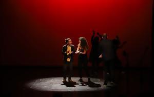 Bodyterranean-The Show –, Θέατρο, Ιδρύματος Μιχάλης Κακογιάννης, Bodyterranean-The Show –, theatro, idrymatos michalis kakogiannis