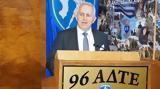 Defence Minister,Greek