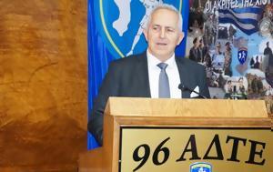 Defence Minister, Greek