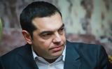 Financial Times, Αλέξης Τσίπρας, Νόμπελ,Financial Times, alexis tsipras, nobel