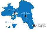 Νέος, Αθήνας, Ελευσίνα-Αθήνα-Λαύριο,neos, athinas, elefsina-athina-lavrio
