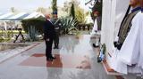 Defence, Cyprus Greece,'more '
