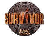 Survivor Ελλάδα – Τουρκία, Όλα,Survivor ellada – tourkia, ola