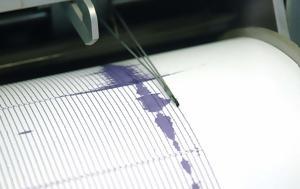 Σεισμός ΤΩΡΑ, Πιερία, seismos tora, pieria
