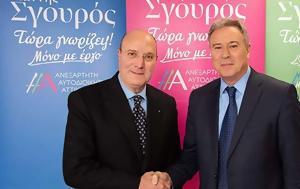 Νίκος Παχύλας, Γιάννη Σγουρού, nikos pachylas, gianni sgourou