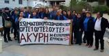 Kινητοποίηση, Σάββατο 16 Φεβρουαρίου,Kinitopoiisi, savvato 16 fevrouariou