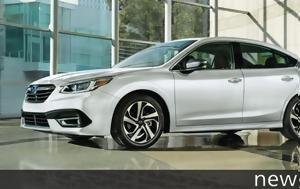 Έτοιμο, Subaru Legacy, etoimo, Subaru Legacy